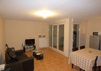 Vente Appartement 2 pièces 44m² Saint-Martin-d'Hères (38400) - Photo 1