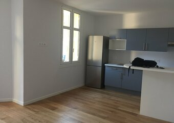 Vente Appartement 3 pièces 70m² Nice - Photo 1
