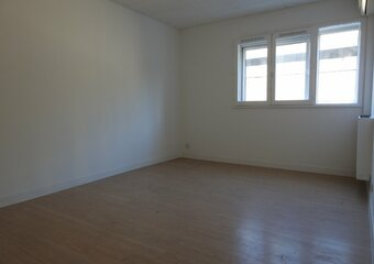 Vente Appartement 1 pièce 33m² Nice (06200) - Photo 1