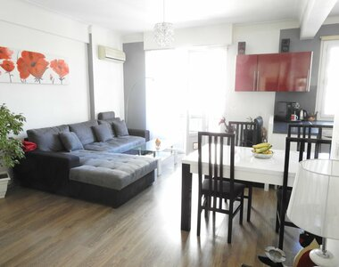 Vente Appartement 4 pièces 81m² Nice (06100) - photo