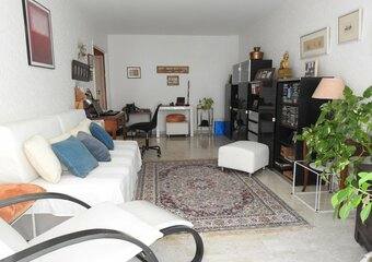 Vente Appartement 2 pièces 62m² Nice (06000) - Photo 1