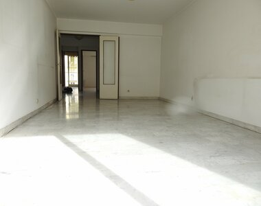 Vente Appartement 3 pièces 68m² Nice - photo