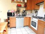 Vente Appartement 3 pièces 65m² Nice (06000) - Photo 4