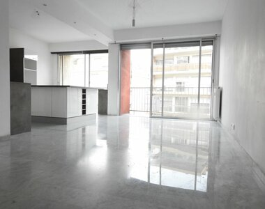 Vente Appartement 4 pièces 86m² Nice (06100) - photo