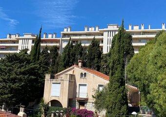Vente Appartement 5 pièces 54m² Nice - Photo 1