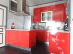 Vente Appartement 2 pièces 44m² Nice - Photo 3
