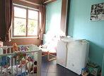 Vente Appartement 2 pièces 44m² Nice - Photo 8