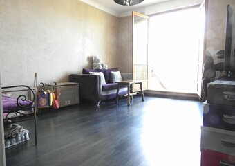 Vente Appartement 2 pièces 42m² Nice (06000) - photo