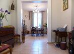 Vente Appartement 2 pièces 57m² Nice - Photo 5