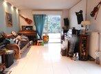 Vente Appartement 3 pièces 62m² Nice - Photo 2