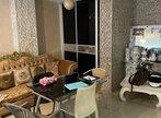 Vente Appartement 3 pièces 70m² Cagnes-sur-Mer - Photo 2