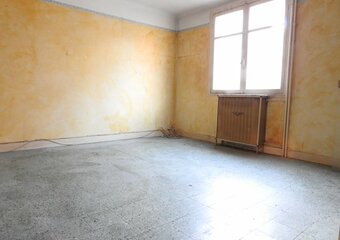Vente Appartement 2 pièces 41m² Nice (06300) - photo