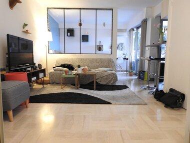 Vente Appartement 2 pièces 40m² Nice (06300) - photo