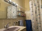 Vente Appartement 4 pièces 80m² Nice - Photo 6