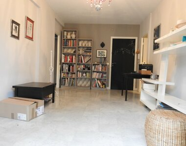 Vente Appartement 2 pièces 47m² Nice (06100) - photo