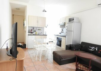 Vente Appartement 3 pièces 42m² Nice (06300) - Photo 1