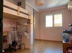 Vente Appartement 4 pièces 90m² Nice - Photo 11