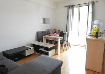 Vente Appartement 2 pièces 47m² Nice (06300) - Photo 1