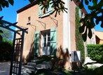 Vente Maison 4 pièces 65m² loriol du comtat - Photo 12