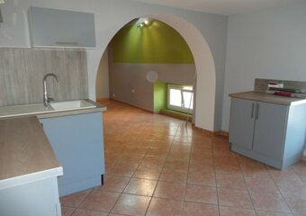 Renting Apartment 1 room 50m² Monteux (84170) - photo