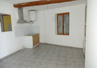 Location Appartement 2 pièces 46m² Carpentras (84200) - photo