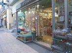 Sale Business Apt (84400) - Photo 1