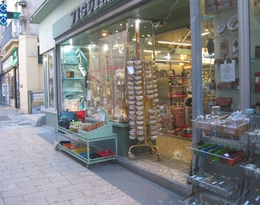 Vente Fonds de commerce Apt (84400) - photo