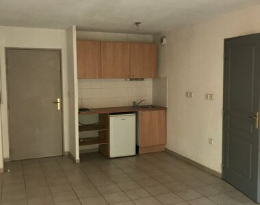 Sale Apartment 2 rooms 37m² montfavet - photo