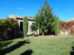 Vente Maison 3 pièces 70m² Monteux (84170) - Photo 1