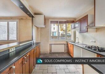 Vente Appartement 2 pièces 52m² caluire et cuire - photo