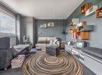 Vente Appartement 2 pièces 70m² caluire et cuire - Photo 6