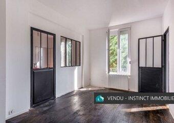 Vente Appartement 2 pièces 40m² caluire et cuire - Photo 1