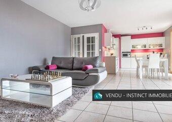 Vente Appartement 3 pièces 84m² villeurbanne - Photo 1