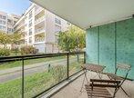 Vente Appartement 4 pièces 74m² lyon - Photo 3
