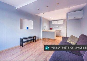 Vente Appartement 2 pièces 56m² lyon - Photo 1