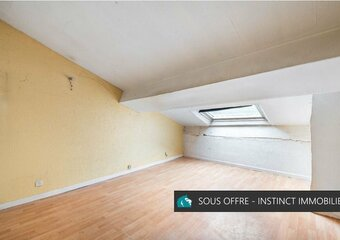 Vente Appartement 2 pièces 25m² lyon - Photo 1