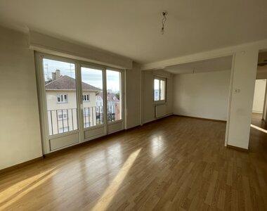 Location Appartement 4 pièces 81m² Sélestat (67600) - photo