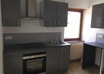 Location Maison 5 pièces 107m² Marckolsheim (67390) - photo