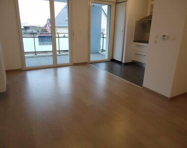 Location Appartement 2 pièces 46m² Ebersheim (67600) - photo