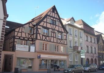 Location Commerce/bureau 70m² Sélestat (67600) - Photo 1