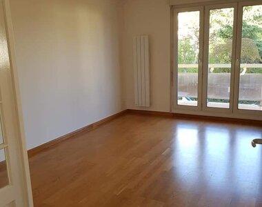 Location Appartement 4 pièces 89m² Sélestat (67600) - photo
