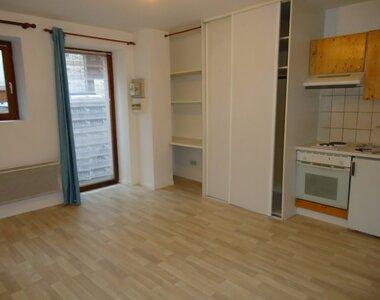 Location Appartement 1 pièce 23m² Sélestat (67600) - photo
