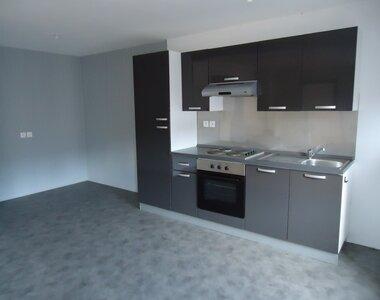 Location Appartement 3 pièces 72m² Maisonsgoutte (67220) - photo