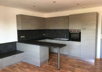 Location Appartement 2 pièces 45m² Richtolsheim (67390) - Photo 1