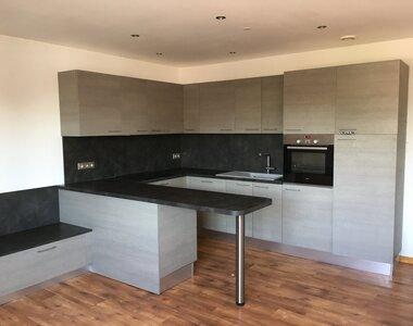 Location Appartement 2 pièces 45m² Richtolsheim (67390) - photo