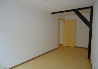 Location Appartement 3 pièces 68m² Sélestat (67600)
