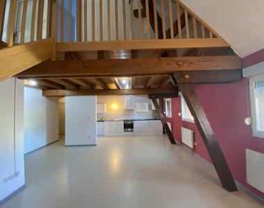 Location Appartement 4 pièces 95m² Marckolsheim (67390) - photo