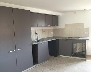 Location Appartement 4 pièces 70m² Villé (67220) - photo