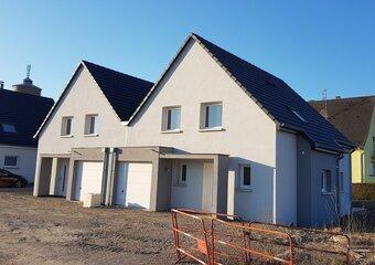Location Maison 5 pièces 102m² Benfeld (67230) - photo