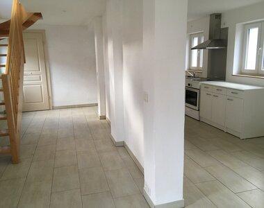 Location Maison 4 pièces 87m² Hilsenheim (67600) - photo